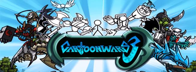 Cartoon Wars 3 hack.png